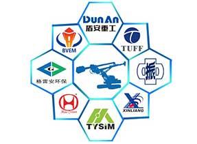 yabo24机械与您相约第九届深基 础工程发展论坛